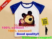 Wholesale discount Masha and Bear cartoon t shirt summer 100 cotton children t shirts boys girl kids t shirt 2-12Age,ZL20140509
