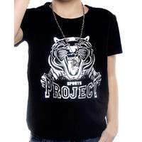Boys Summer Tiger Tshirts Short Sleeved O-neck Cool Kids Tops,Free Shipping  K6645