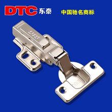 cheap buffer hinge