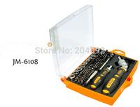 79 in 1 Ratchet screwdriver set Combination Precision Screwdriver Set Phone Laptop Repair tool