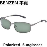 2014 Men sunglasses  Polarized   sun glassesdriver driving  glasses  alloy sports eyewear  with case black 2033A