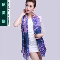 Oumeina Women's  silk  SCARF hangzhou silk original 100% silk fabric Colorful scarves silk scarves new shadows   LJD-S030