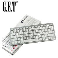 Free shipping Bluetooth Wireless White Keyboard for PC Macbook Mac ipad 2 iphone 8371 with Russian/Spanish/Arab