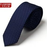 Top Quality New 2015 Fashion 5CM Gravata Slim Tie Men Brands Casual Silk Ties For Men Tie Mens Gravatas Men's Neckties Gift BOX