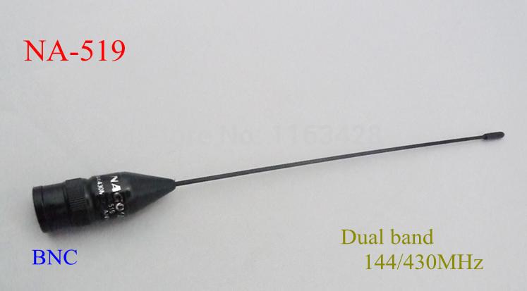 OEM 144/430 na/519 BNC walkie talkie ICOM ic/v8 ic/v80 ic/v80e ic/82 ic/v85 NA-519 oem 10 144 430 na 519 sma walkie talkie baofeng 3r wouxun kg uv6d 985 na 519