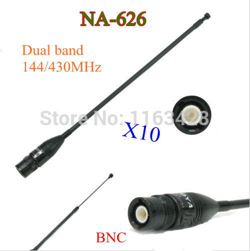 OEM 10 144/430 na/626 BNC walkie talkie ICOM ic/v8 ic/v80 ic/v80e ic/v82 ic/v85 NA-626 oem 10 144 430 na 519 sma walkie talkie baofeng 3r wouxun kg uv6d 985 na 519