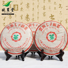 Top grade Chinese original puer 357g health care puerh tea ripe pu er tea Pu'er Yunnanqizi cake tea the longer the better