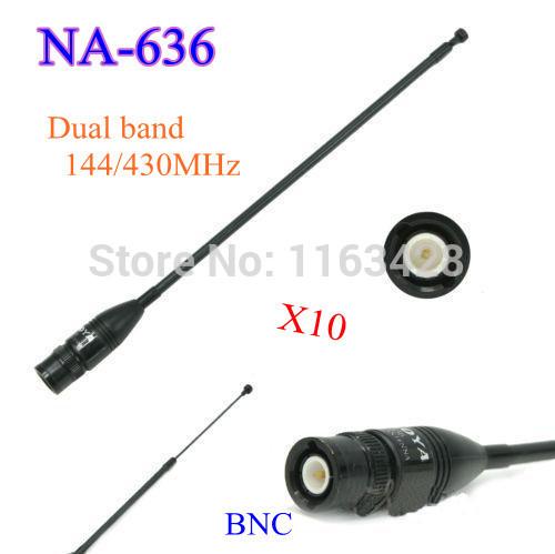 OEM 5pcs 144/430 na/636 BNC walkie talkie ICOM ic/v8 ic/v80 ic/v80e ic/v82 ic/v85 NA-636 5 801 030 na 772 bnc 144 430 tk100 tk200 tk320 ic v8 ic v80 ic v82 ic u82 hx320 hx400 5 801 030