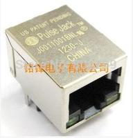 RJ45 network Connector female socket Horizontal bending plug with 10/100M isolation transformer with light PULSE J0011D01BNL