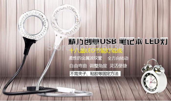 10pcs/lot wholesale USB Computer Laptop LED Light 18 pcs Portable Super Switch Magnifier USB LED Light Reading Lamp For Laptop(China (Mainland))