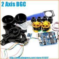 2-Axis BGC Brushless Camera Gimbal GoPro3 Controller PTZ Black Aluminuml Parts