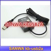 Free Shipping 100% brand new  KB-USB2a optical cable Sanwa sanwa computer cable KBUSB2a