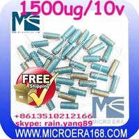100pcs/lot 10V 1500uF electrolytic capacitor 10V 1500uF