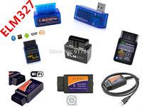 ELM 327 ELM327 Bluetooth WiFi V1.5 HH D1 OBD2 OBD-II Car Auto Diagnostic Scan Tools