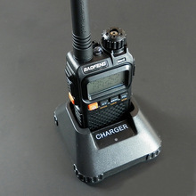 popular fm transceiver radio