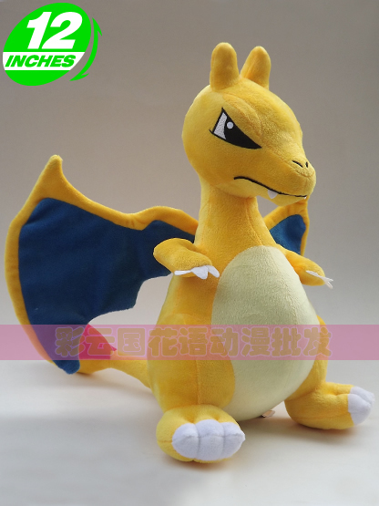 Movies & TV Pokemon 30cm pokemon Charizard doll plush toy children favorite gift w933(China (Mainland))