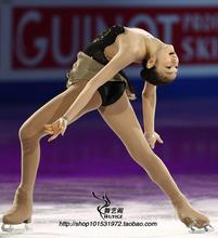 cheap figure skating
