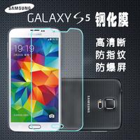 Galaxy  for SAMSUNG   s5 film g9008v9006v9009d mobile phone protective film s5 membrane