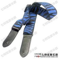 Free shipping high quality blue zebra-stripe folk  Guitar Strap Adjustable Length Acoustic Electric Folk Bass Guitar Strap