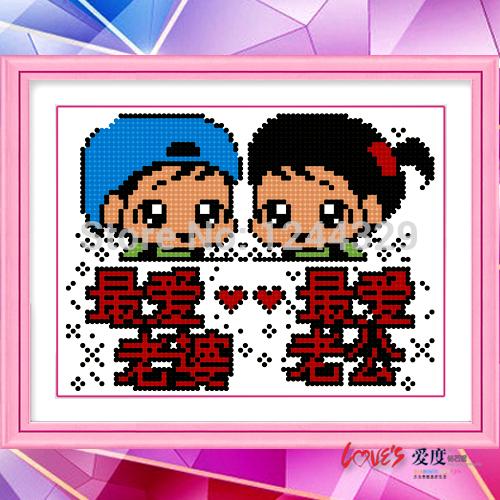 diy diamond painting 5d round Crystal rhinestones needlework embroidery favorite living room bedroom stereo husband wife p(China (Mainland))