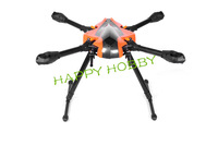 X-CAM FQ700 four axis Quadcopter Multirotor UAV folding frame