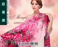 Oumeina Fashion and Muslim Women's  silk  long  scarf 100% silk  fabric colorful flowers digital painting 172CM X 52CM  LJD-S057