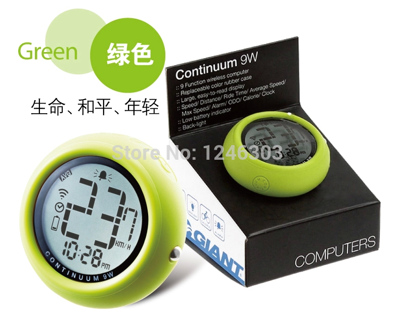 green giant continuum 9W bicycle computer MTB bike speed test 9 function background light wireless stopwatch(C