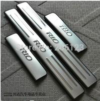 KIA RIO stainless steel Door sills 2005 2006 2007 2008 2009 2010 2011 2012 2013 2014