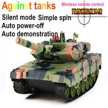 rc tank battle promotion