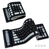 Soft silicone 2.4Ghz wireless keyboard 107 keys collapsible with USB dongle receiver