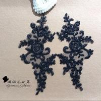 New black lace corded flower applique head DIY wedding veil jewelry accessories patch lace wedding shoes applique