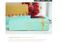 freeshipping-gold stamp macaron gift packing,cookie food cardboard box,moon cake biscuit box,24cm x 6cm x 6cm,20PCS/LOT