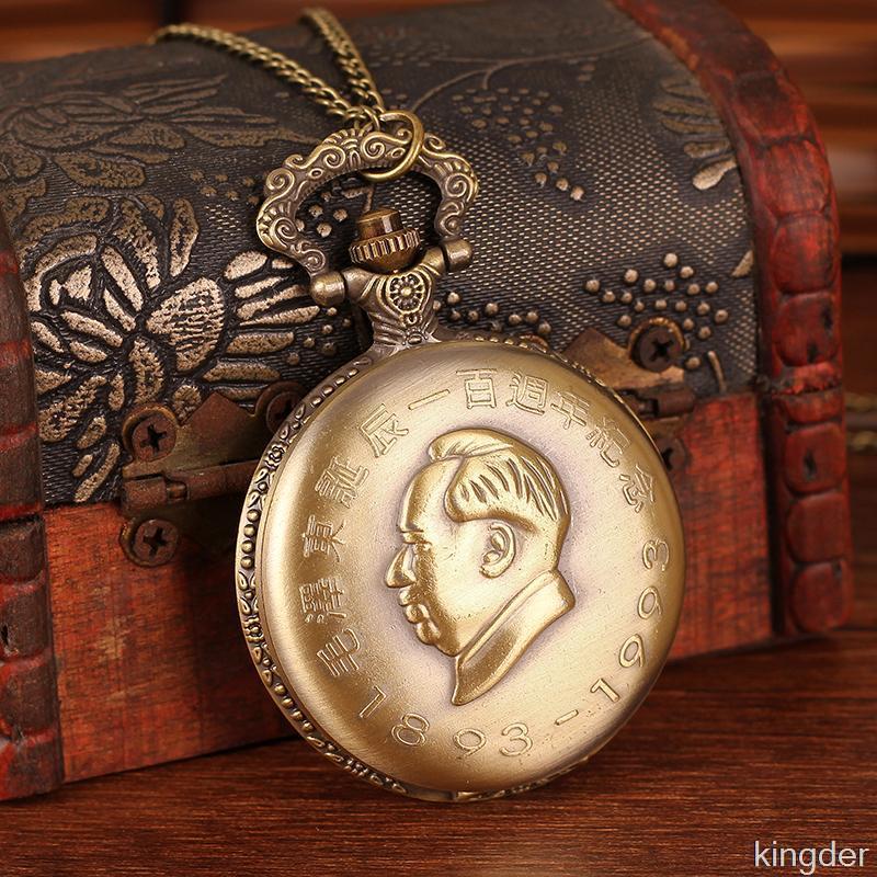 Карманные часы на цепочке Ze 17001110