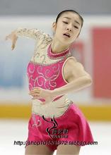 wholesale figure skating