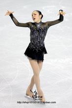 figure skating price