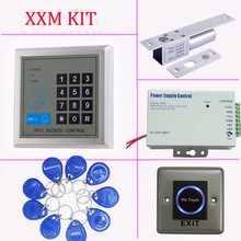 rfid door access control reviews