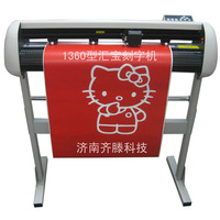 The latest high-speed belt memory pressure type 1360 painted wall stick machine garment plotter carving machine