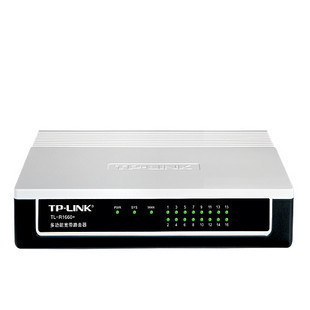 TP-LINK TL-R1660 + 16 -port router wired router peanut shell DDNS Enterprise Support(China (Mainland))