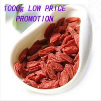 The best goji berry 1000g The king of Chinese wolfberry medlar bags in the herbal tea Health tea goji berries organic food