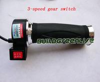 Electric bike 3-speed gear switch gas handle throttle