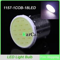 2014 New Arrival! 1157 18 LED COB Chip P21/5W Car LED Brake Lights, BAY15D Car Rear Light Parking Lights White Free Shipping