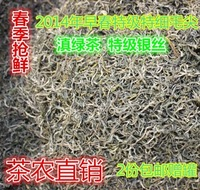 China quality tea 2014 early spring tea organic green tea green premium silveryarn white premium maojian