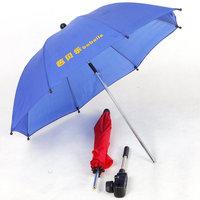 Brand new Sunshine Kids Buggy Shade baby stroller Parasol adjustable folding umbrella detachable safest Fiber frame Good Quality