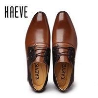 Size 38 - 43  2014 breathable male daily casual leather male genuine leather shoes male the trend commercial leather