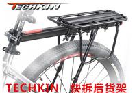 (QR rear frame) 10421 TECHKIN quick release bike rack bike rack after rack folding bike rack removable guardrail