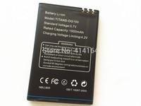 In stock Doogee  DG150 battery original battery for DG150 mobile phone 1500mah freeshipping