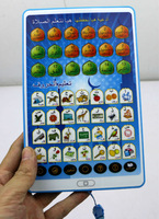 Arabic18 Chapters Arabic quran and words  learning & education toys,islamic alphabet  learning machine best gift for Muslim kids