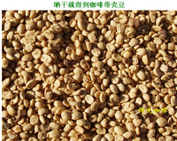 high quality  green Coffee Beans slimming 908g organic green food coffee bean lose weight 2