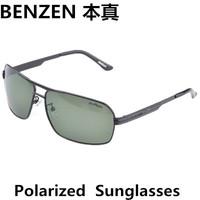 2014 Men sunglasses Polarized Vintage Sunglasses driver driving  glasses Men Cool Sunglasses  oculos  with case black 2045A
