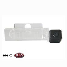 wholesale reverse camera system